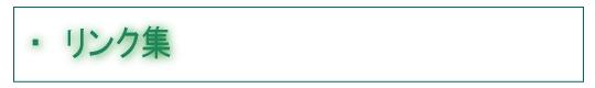 スタッフ紹介 観音寺市・歯科・歯科医院・歯医者・インプラント:香川県観音寺市の高田歯科。インプラントの圧倒的手術実績!!インプラントに関するお問い合わせは高田歯科
